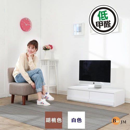 BuyJM 環保低甲醛雙抽多功能電視櫃/茶几/和室桌-2色可選/免組裝