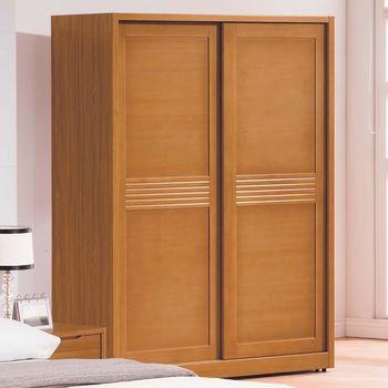 【時尚屋】[G17]米堤柚木色5尺衣櫥G17-A002-12
