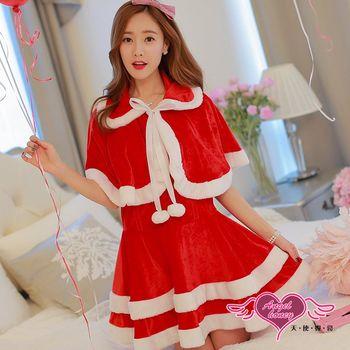 天使霓裳 聖誕服 氣質蛋糕裙派對角色扮演服(紅F)