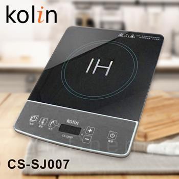 歌林 IH微晶電磁爐 CS-SJ007