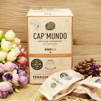 CAP' MUNDO 咖啡膠囊《Terroir Manyovu》─ 相容Nespresso(10顆/盒)
