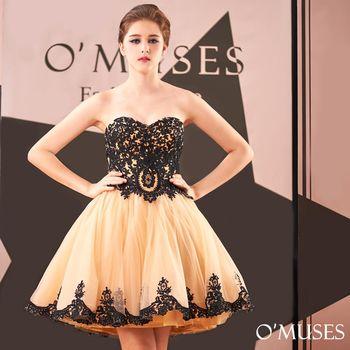 【OMUSES】宮廷蕾絲刺繡婚紗伴娘禮服18-1548(S-2L)