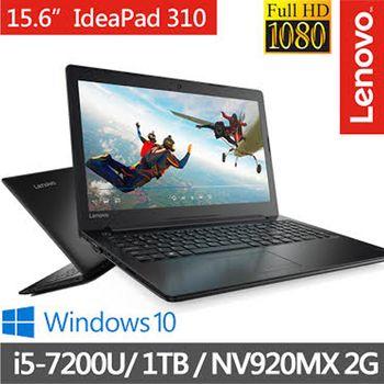 Lenovo 聯想 Ideapad 310 80TV00RETW 15.6吋FHD i5-7200U MV 920MX 2G獨顯 1T大容量效能筆電