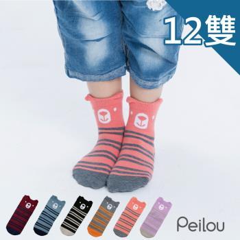 【貝柔】趣味萊卡止滑兒童短襪(呆熊-12雙)