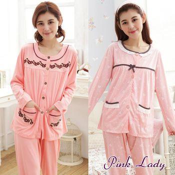 【PINK LADY】寬鬆居家舒適棉柔長袖成套睡衣褲2624+832 (2件組)