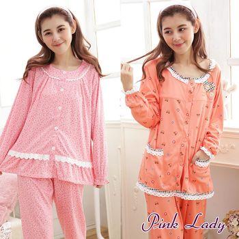 【PINK LADY】寬鬆居家舒適棉柔長袖成套睡衣褲2629+1631 (2件組)