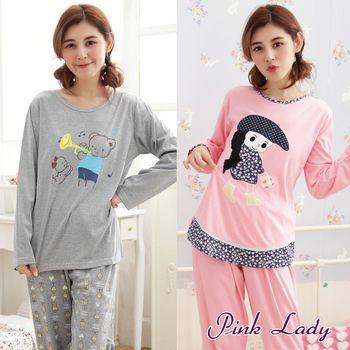 【PINK LADY】寬鬆居家舒適棉柔長袖成套睡衣褲806+875 (2件組)