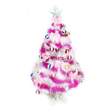 (預購3-5天出貨)台灣製4尺(120cm)特級白色松針葉聖誕樹 (繽紛馬卡龍粉紫色系)(不含燈)