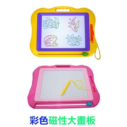【17mall】兒童彩色磁性超大畫板/寫字板/塗鴉板/教具/兒童畫板(二色可選)