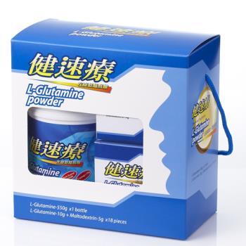 【健速療】左旋麩醯胺酸L-Glutamine病後補養禮盒組(550gx1瓶+隨身包9包x2盒)