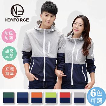 買外套 送假兩件T恤【NEW FORCE】騎士情侶款雙色防風防曬連帽外套-6色可選