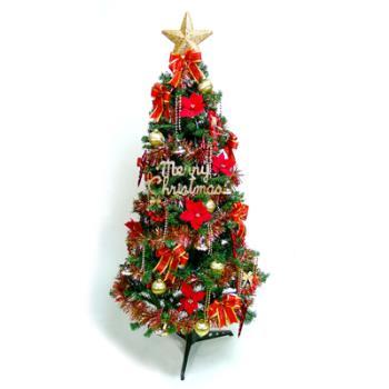(預購3-5天出貨)幸福5尺/5呎(150cm)一般型裝飾綠聖誕樹 (+紅金色系配件)(不含燈)