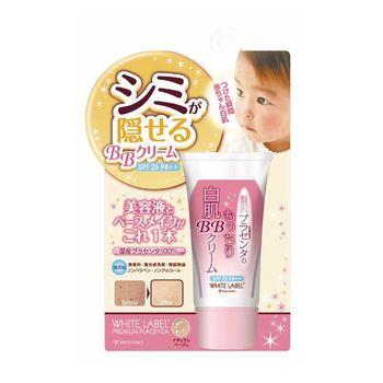 【日本COSMO】胎盤素白肌BB霜(28g/瓶)