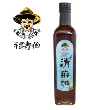 福壽伯清麻油520ml