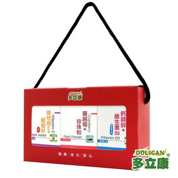 《多立康》輕熟美麗禮盒(蔓越莓+維他命C+維生素D3)