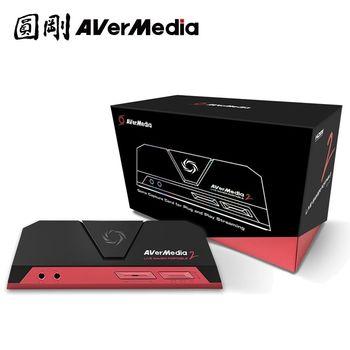 圓剛 GC510 實況擷取盒 LGP2 + 贈05-HD12 HDMI一對二分配器