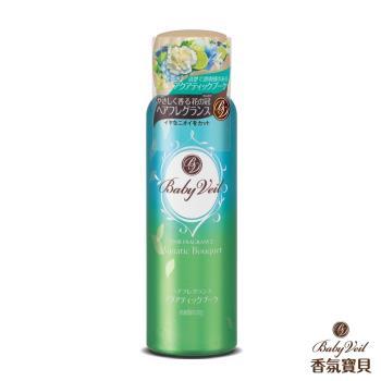【香氛寶貝】髮香噴霧(清新水漾)80g