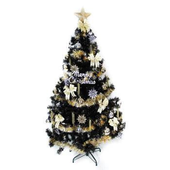 (預購3-5天出貨)台灣製造6呎/6尺(180cm)時尚豪華版黑色聖誕樹(+金銀色系配件組)(不含燈)