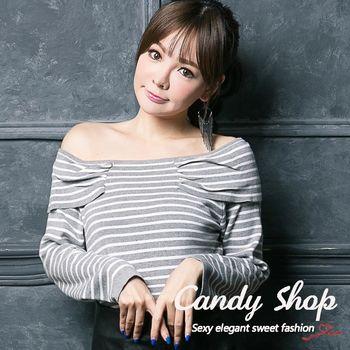 Candy 小鋪   針織一字領條紋上衣(/灰色/黑色/藍色)-0094533