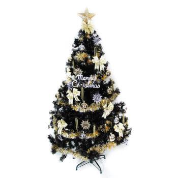 (預購3-5天出貨)台灣製造5呎/5尺(150cm)時尚豪華版黑色聖誕樹(+金銀色系配件組)(不含燈)