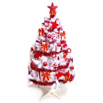(預購3-5天出貨)台灣製5尺/5呎(150cm)豪華版夢幻白色聖誕樹 (純紅色系配件)(不含燈)
