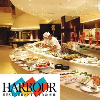 漢來飯店 海港下午茶 餐券+台中威秀電影票(雙人組)