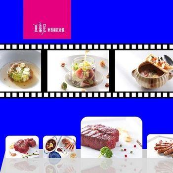 夏慕尼 餐券+台中威秀電影票 (雙人組)