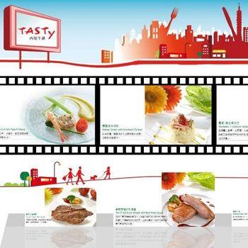 TASTY西堤餐券+台北威秀電影票 (雙人組)