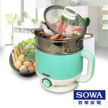 首華SOWA 1.7L不鏽鋼防燙溫控美食鍋附蒸籠 SPK-KY1502M
