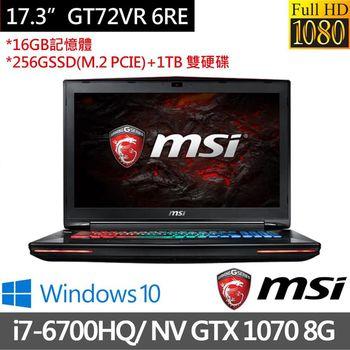 MSI 微星 GT72VR 6RE-295TW 17.3吋FHD i7-6700HQ NV GTX1070 8G獨顯 256G M.2 PCIE SSD+1T雙碟 16G記憶體 高速電競筆電