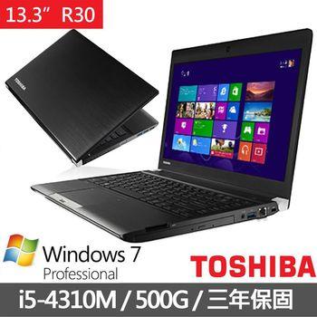 Toshiba 東芝 R30-A 06002F 13.3吋HD  i5-4310M 內顯 Win7專業版 輕薄商務筆電