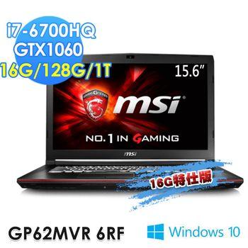 msi微星 GP62MVR 6RF-245TW 15.6吋 i7-6700HQ GTX1060 WIN10(16G特仕版)