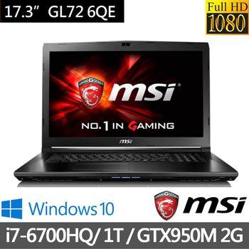 MSI 微星 GL72 6QE-861TW 17.3吋FHD i7-6700HQ NV GTX950M 2G獨顯 1TB大容量電競筆電