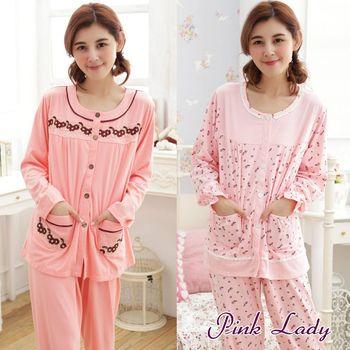 【PINK LADY】寬鬆居家舒適棉柔長袖成套睡衣褲2624+2620 (2件組)