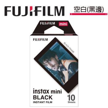 [3盒裝]FUJIFILM instax mini 拍立得底片(黑邊)