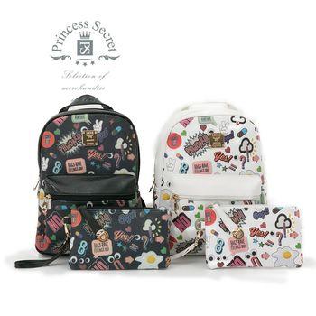 【PrincessSecret】韓版塗鴉印花子母後背包【P-X1042710504】