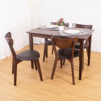 Bernice-莫比實木餐桌椅組(一桌四椅)