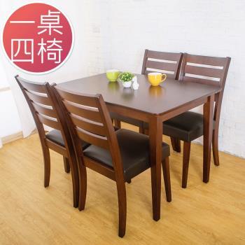 Bernice-薩利實木餐桌椅組(一桌四椅)