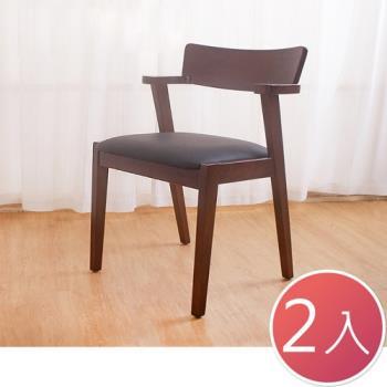 Bernice-布洛實木餐椅