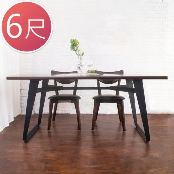 Bernice-萊森工業風6尺實木餐桌