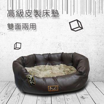 ☆新品☆【MATCH】狗專用高質牛皮床超絨舒適寵物床 (M) 睡墊 睡床 狗窩 狗床 睡窩