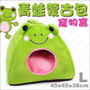 超萌《青蛙蒙古包寵物窩L》給寶貝安心保暖又可愛的家