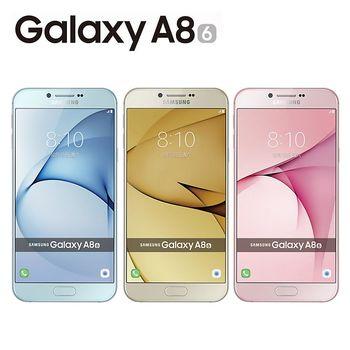 Samsung Galaxy A8-2016 八核5.7吋 雙卡手機 ※送支架+保貼+觸控筆