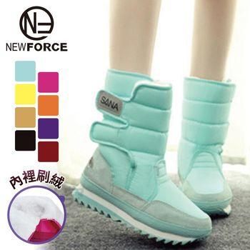 【NEW FORCE】亮彩防滑防水保暖雪地太空靴-藍綠