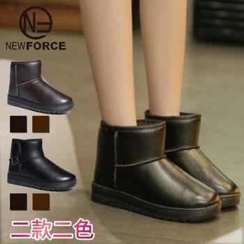 【NEW FORCE】男女款高機能防水真皮革絨毛保暖雪靴-經典款黑色