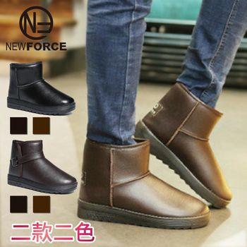 【NEW FORCE】男女款高機能防水真皮革絨毛保暖雪靴-經典款2色可選