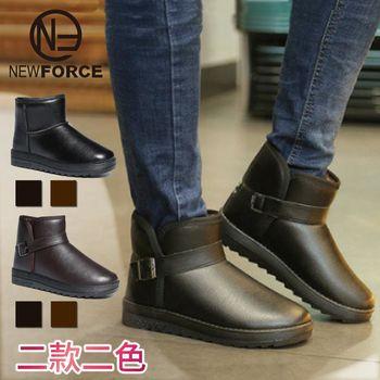 【NEW FORCE】男女款高機能防水真皮革絨毛保暖雪靴-釦帶款兩色可選