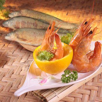 【金車】鮮蝦(中x2) +香魚(母(抱卵)x2)超值組G