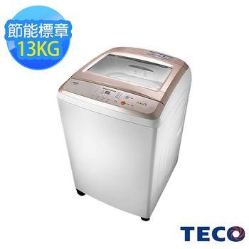 TECO東元13公斤人工智慧超音波定頻洗衣機(W1308UW)