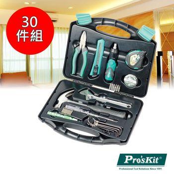 【Proskit 寶工】 家用DIY工具30件組 PK-2030